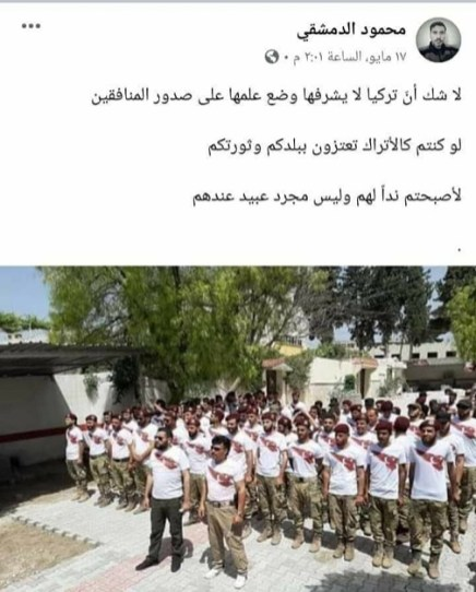 بسبب منشور على الفيسبوك الشرطة العسكرية تعتقل ناشطا إعلاميا في ناحية جنديرس بحلب