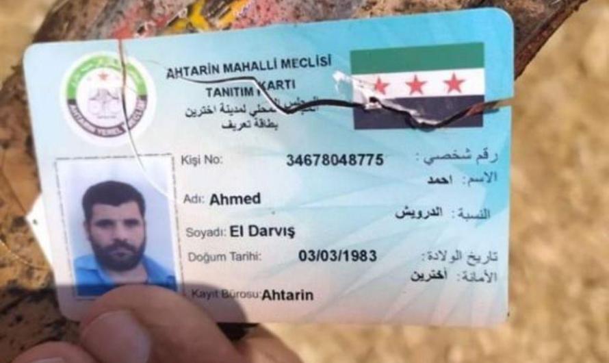 """مقتل """"والي الرقة"""" وإصابة قيادي آخر لـ""""داعش"""" بقصف جوي"""