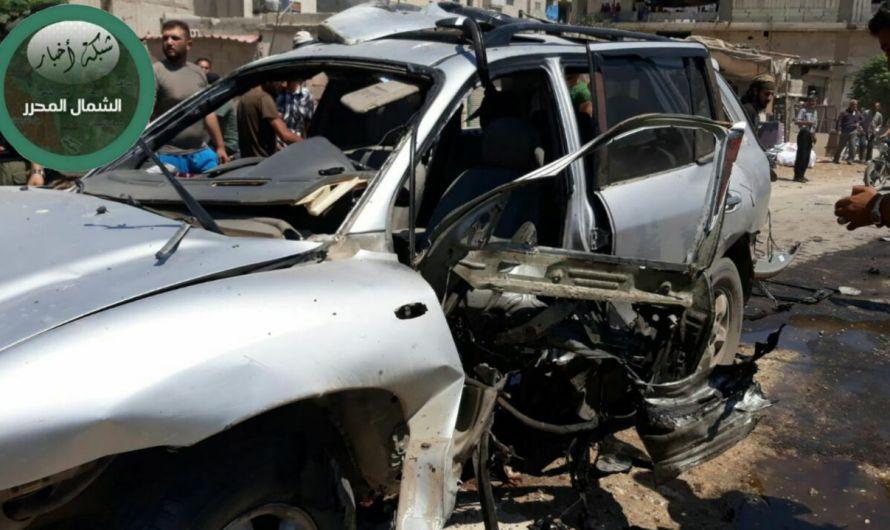 مقتل قيادي في فصيل تدعمه تركيا في انفجار عبوة ناسفة بسيارته في مدينة عفرين