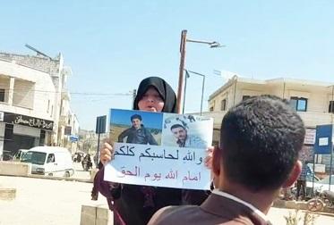نساء في إدلب يتظاهرون ويقطعون الطرقات للمطالب بكشف مصير أولادهم المختطفين