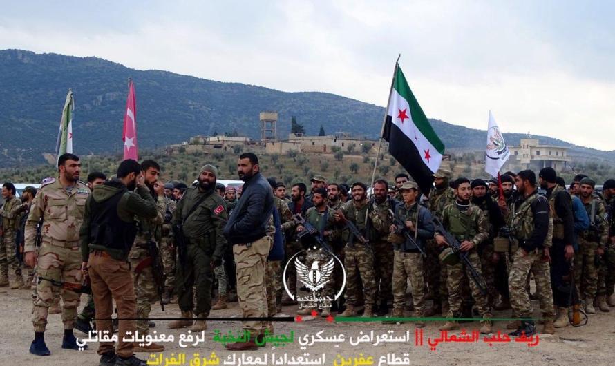 واشنطن تدين انتهاكات الفصائل الموالية لتركيا عقب تقرير لجنة التحقيق حول سوريا