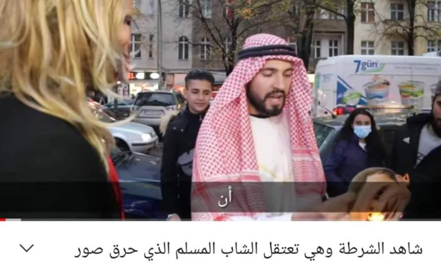 """التحقيق مع سوري بعد تسجيله فيديو """"جلد"""" ماكرون على طريقة داعش في شارع في برلين"""