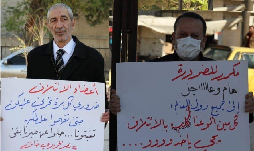 رواتب كبيرة لوظائف وهمية وصفقات فساد في الحكومة السورية المؤقتة بعينتاب