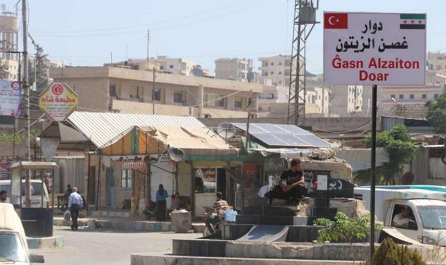 منذ بداية الشهر الجاري.. توثيق اعتقال ستة مدنيين في عفرين شمالي حلب