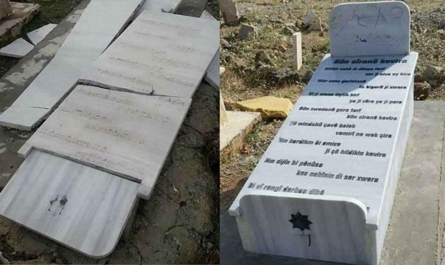 اللغة الكردية حين تتسبّب بتدمير القبور في عفرين