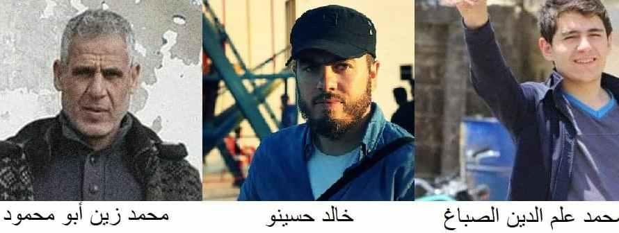 """""""تحرير الشام """" تعتقل ثالث ناشط اعلامي في إدلب منذ بداية الأسبوع"""