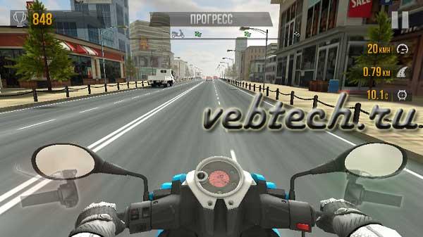 Графика Traffic Rider