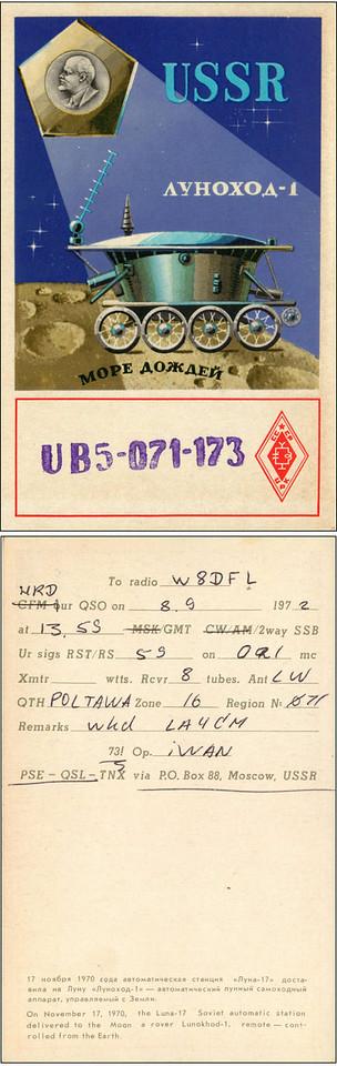 UB5-071173 SWL Card