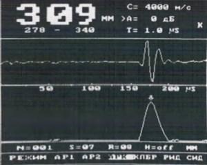 Рис 3. Изображение, полученное с экрана прибора УТ201М, при контроле мелкоструктурного бетонного образца толщиной 300мм.