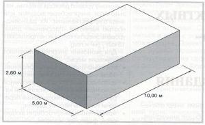 Тестовый дом прямоугольной формы