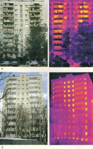 Санация старого жилого фонда