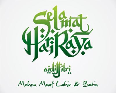 Ucapan Idul Fitri 1440 H Bahasa Jawa Disclosing The Mind