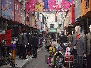 Продажа китайской одежды