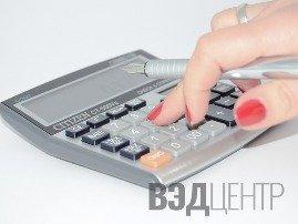 Расчёт таможенных платежей