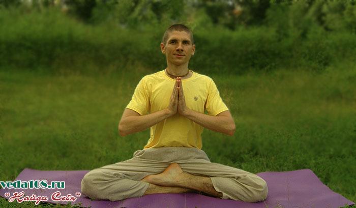 meditația de restaurare a șoldului)