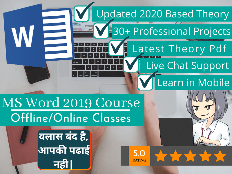 2020 Updated MS Word Professional Class by VedantSri