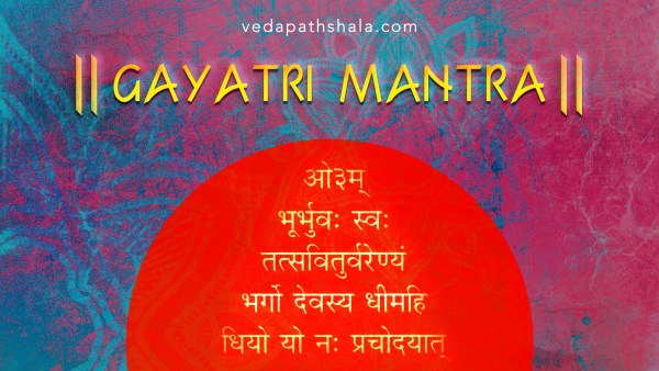 Gayatri Mantra - The Mantra From Veda