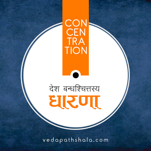 Dharana in Patanjali Yoga Sutra