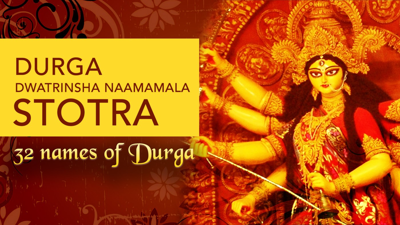 32 names of Goddess Durga with meaning
