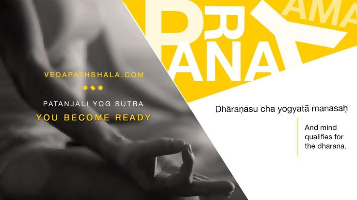 The Fifth Yoga Sutra on Pranyama from Sadhana Pada