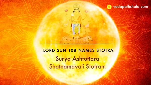 Surya Strotra of 108 Names