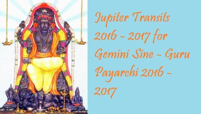 Jupiter Transit 2016 Gemin Rasi - Guru Peyarchi 2016 Mithuna  Rasi
