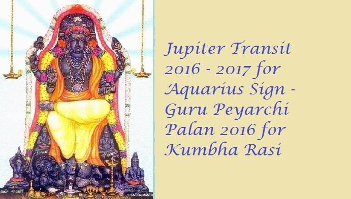 Jupiter Transit 2016 - 2017 for Aquarius Sign - Guru Peyarchi Palan 2016 for Kumbha Rasi