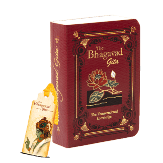 Hanuman Chalisa - Pocket Edition A7