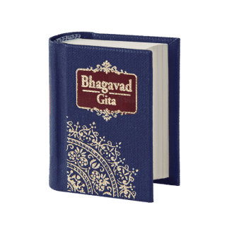 The Bhagavad Gita - Pocket Edition A7 (Hindi)