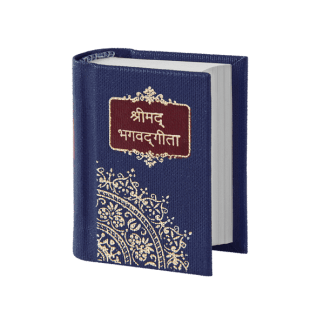 Mini Bhagavad Gita – Pocket Edition A9 (Hindi)