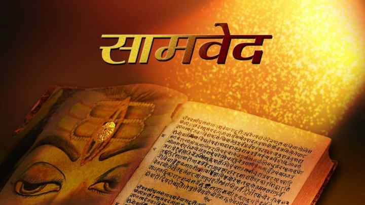 The Four Vedas - Origin and Brief Description of 4 Vedas
