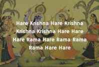 Hare Krishna Maha Mantra