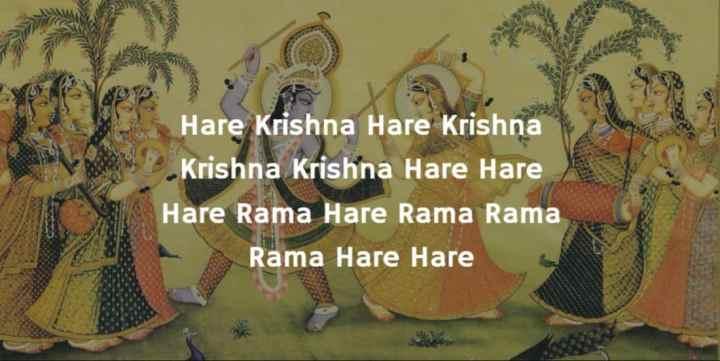 Wonderful Benefits of Chanting Hare Krishna Maha Mantra