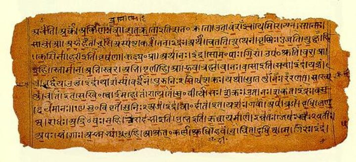 The Four Vedas - An Introduction, Origin and Brief Description
