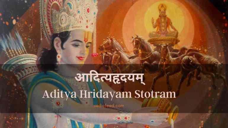 Aditya Hrudayam Stotram