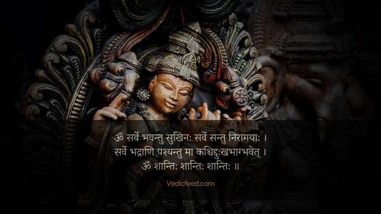 Om Sarve Bhavantu Sukhinah-mantra
