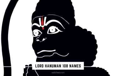 Lord Hanuman 108 Names