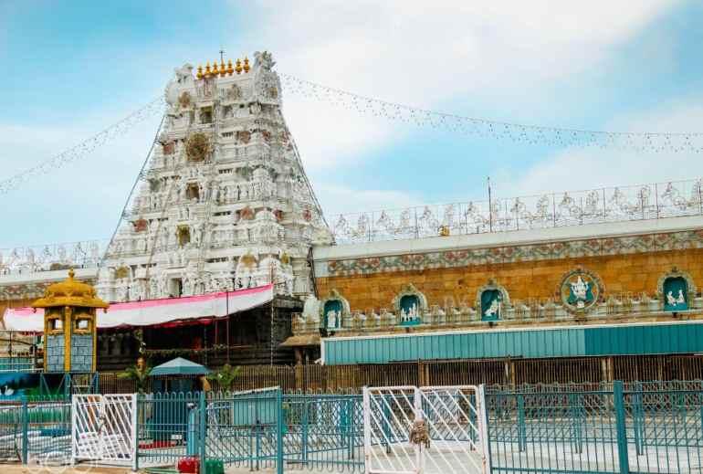 Tirupati Balaji Temple, Tirumala