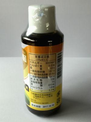 Black cumin seed (Nigella sativa)