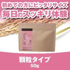 ヨーガ・カフェ(玄米コーヒー25杯分顆粒タイプ)