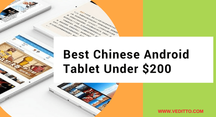 Best Chinese Android Tablet 2017