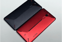 Nubia Red Devil Smartphone