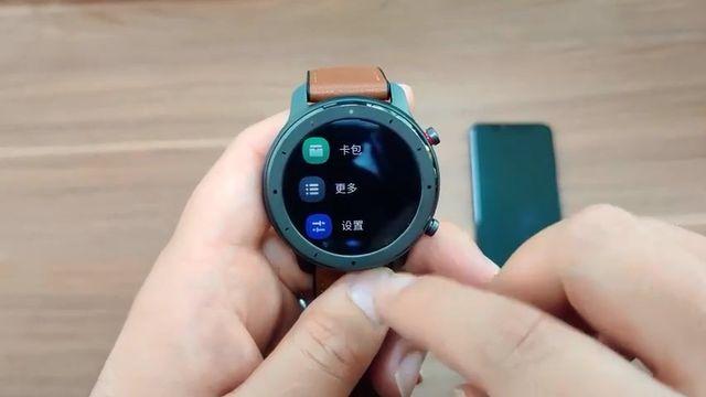 Xiaomi Huami AMAZFIT GTR is Water & Dust Resistant smartwatch