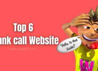 Prank Call website
