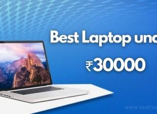 Laptop under ₹30000
