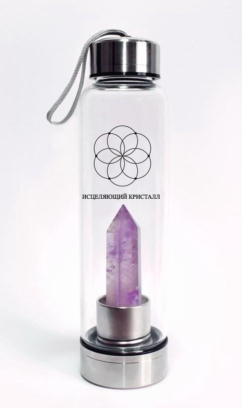 Бутылка аметист для воды