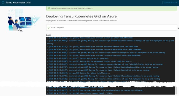 Deploy Management cluster to Azure - UI Output