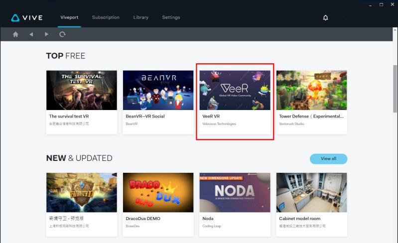 VeeR VR Featured on HTC VIVE PC Frontpage