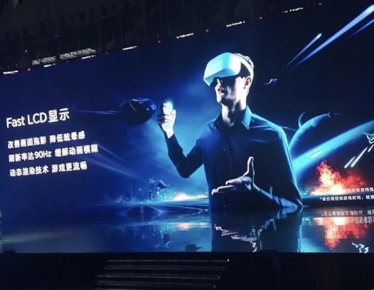 Huawei VR 2 Official Launch Recap