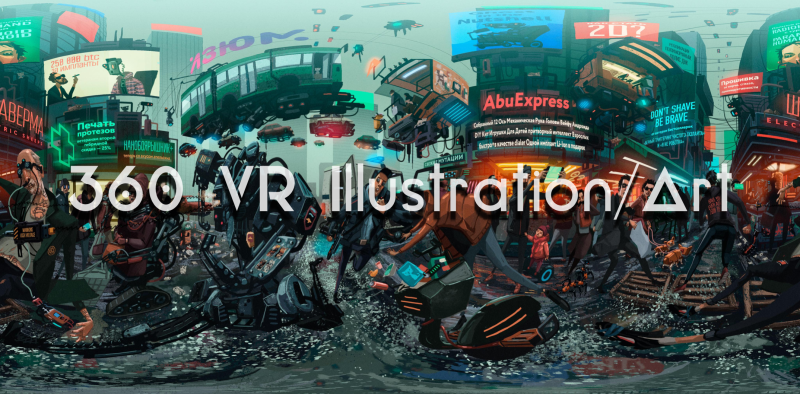 Top 10 VR 360° Illustrations/Art!